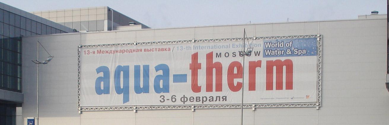AQUA THERM 2009